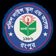 Police Lines School & College, Rangpur